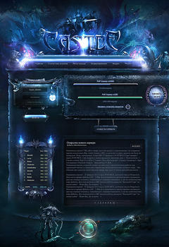 Almost Free! Fantasy Game Website Template