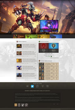 WoW Classic Game Website Template